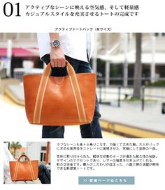 新作アイテム情報 ポルコロッソ本店:革の鞄、財布、小物等の通販サイト