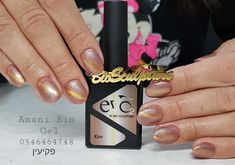 Evo gel just 30 sec #biosculpture#bio#beautyproducts#nails#beauty#israel#ביוסקלפצ'ר#ביו#איבו#לקג'ל#ג'ל#gel#nailsgel#nailgel#chemicalsfree#color