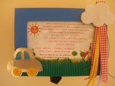 Το προσκλητήριο για την Βάπτιση του Άγγελου!! Ale, Crafts, Home Decor, Manualidades, Decoration Home, Room Decor, Ale Beer, Handmade Crafts, Craft