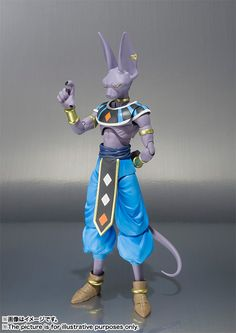 SH Figuarts Beerus Dragon Ball Z TAMASHII NATION