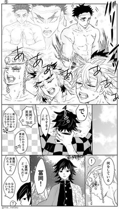 Demon Hunter, Slayer Anime, Shounen Ai Anime, Demon, Anime, Anime Fandom, Fan Art, Manga, Aesthetic Anime