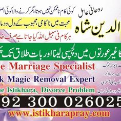 Abentra- Free Classified Sites in Dubai, UAE Free Classified Ads, Love Spells, Divorce, Spelling, How To Remove, Games