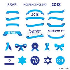 Vector: Israel 70 anniversary, Independence Day, Yom Haatzmaut Jewish holiday festive greeting symbols Blue Ribbon banners icon star flag - graphic elements set vector.