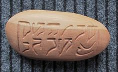 """Wooden """"mani"""" - Larice"""