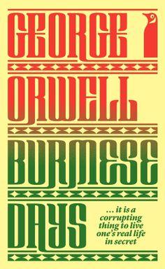 George orwell essays