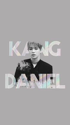 강다니엘 Kang Daniel ♡ Tumblr Wallpaper, Iphone Wallpaper, Daniel K, Kdrama Memes, Produce 101 Season 2, 3 In One, K Idols, Korean Singer, Cute Wallpapers