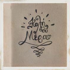 Καλημέρα με ατέλειες κι αγάπη! (Handwritten by VZ)