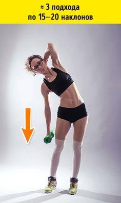 Часто мызабываем освоей спине просто потому, что невидимее, инезамечаем, как сутулимся, лишая мышцы физической нагрузки. Врезультате они становятся вялыми ипоявляются неукрашающие фигуру складки. AdMe.ru собрал для вас простые, ноэффективные упражнения. Выполняя ихдаже дома, норегулярно, за2–3 недели выможете привести втонус мышцы спины.