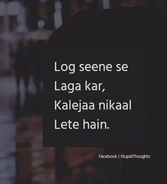 be carefull😅😅 True Quotes About Life, Hindi Quotes On Life, Crazy Quotes, Sad Love Quotes, Hurt Quotes, Words Quotes, Life Quotes, Deep Words, True Words