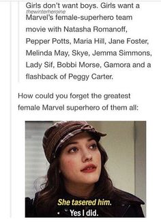 girls want a Marvel's female-superhero team movie! (And I'm betting, so do guys) ;)