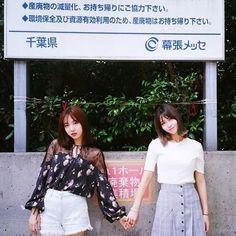 Nayeon&Momo 170917 TWICETAGRAM