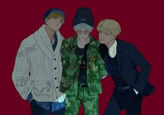 V, Suga, and Jimin of BTS by: Unknown