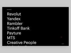 Sgustok Studio Website
