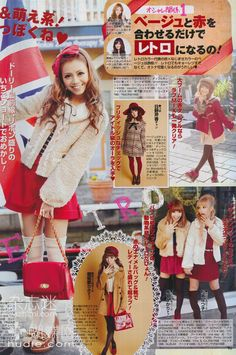 ekiBlog.com: Popteen 2/2012 issue mag scan *pic heavy*