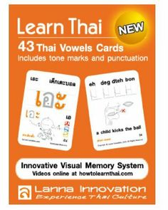 Survival Thai: How to Communicate without Fuss or Fear Instantly! Alphabet Sounds, Letter Sounds, Thai Alphabet, Learn Thai Language, Thai Words, Listen And Speak, Visual Memory, Visual Aids, Program Design