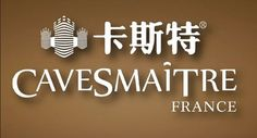 Castel loses trademark infringement case in China