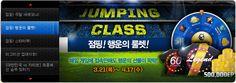 로기리 :: 피파온라인3 점핑! 행운의 룰렛! 이벤트