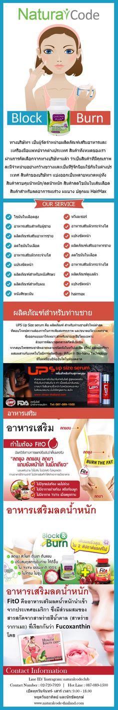 รหัส ประเทศไทย มี ธรรมชาติ ที่ดีที่สุด ผลิตภัณฑ์สำหรับเส้นผมและหนังศีรษะ, ลดไขมันในเลือด, ผลิตภัณฑ์สำหรับหนังศีรษะ ใน งบประมาณที่ ต่ำสุด. Natural Code ร่วมออกงาน World Health & Beauty Expo พบกับสินค้าดีๆ มากมายอาทิ เลเซอร์สำหรับรักษาผมร่วง ผมบาง HairMax, ผลิตภัณฑ์เสริมอาหารควบคุมน้ำหนัก FitO และ Aom Brush สำหรับทำความสะอาดผิวหน้า พบกันที่บูธ P42 และ P47นะค่ะ.
