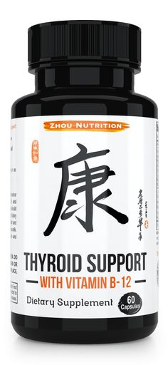 Thyroid Support with Vitamin B-12