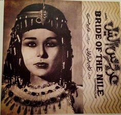 Old Egyptian movie that made an impression on several generations! Best Black, Black And White, Egyptian Movies, Queen Cleopatra, Egyptian Beauty, Egyptian Actress, Soft Power, Old Egypt, Hollywood Fashion