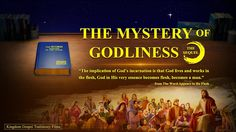 """Gospel Movie """"The Mystery of Godliness: The Sequel"""" Clip 6 - Christ in the Flesh Is God Himself True Faith, Faith In God, Christian Films, Jesus Return, Babylon The Great, The Descent, Worship Songs, Worship Jesus, Knowing God"""
