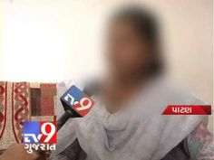 In Patan, City police has lodge complaint against uncle who has sold his niece just for Rs. 20 thousand. Now Police has started investigation to find out the accused who purchased girl. For more videos go to  http://www.youtube.com/gujarattv9  Like us on Facebook at https://www.facebook.com/gujarattv9 Follow us on Twitter at https://twitter.com/Tv9Gujarat Follow us on News4Gujarat www.news4gujarat.com