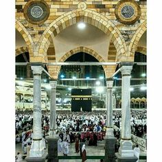 Beautiful Mosques, Beautiful Buildings, Masjid Haram, Islamic Images, Islamic Quotes, Islamic Architecture, Holy Land, Wonderful Places, Around The Worlds