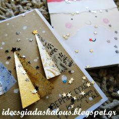 Ιδέες για δασκάλους:Κάρτες για τα Χριστούγεννα!