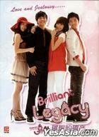 Brilliant Legacy (DVD) (End) (Multi-audio) (English Subtitled) (SBS TV Drama) (Singapore Version)