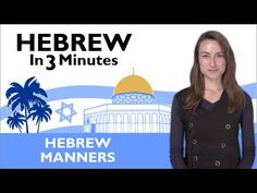 Learn Hebrew - How to Greet People in Hebrew - YouTube