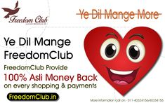 #FreedomClub brings 100% asli #moneyback on every #shopping and #payment. more inquiry visit: http://freedomclub.in  call: 011-40324156/40334156, #MakeMoney #franchise #Business #financial #ecommerce #StartupIndia  #India