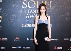 Yang Yang, Guan Xiaotong, Tang Yan at fashion event | China Entertainment News
