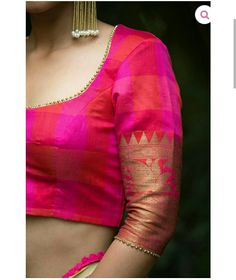 Find and explore the latest blouse back neck design with borders Find and explore top 15 latest saree blouse designs 2020 model trending on internet. View more latest blouse back neck design pattern. Saree Blouse Neck Designs, Simple Blouse Designs, Stylish Blouse Design, Latest Blouse Neck Designs, Pink Saree Blouse, Yellow Blouse, Sari Bluse, Mehndi, Designer Blouse Patterns