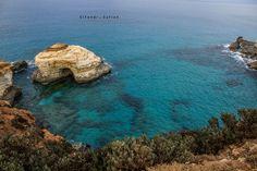 Athrun Beach, Darnah, Libya