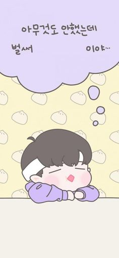 Cute Backgrounds, Cute Wallpapers, Theme Background, Cool Wallpaper, Cute Art, Chibi, Doodles, Pastel, Scene