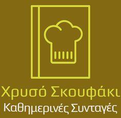 Σπιτικό Φύλλο για πίτες Βήμα Βήμα - Χρυσό Σκουφάκι Greek Desserts, Greek Recipes, Cheesecake, Strudel, Cake Toppers, Cake Recipes, Cooking Recipes, Sweets, Food