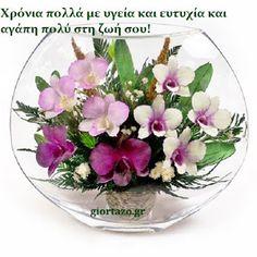 33 Ideas For Nature Flowers Vase Church Flower Arrangements, Vase Arrangements, Floral Centerpieces, Nylon Flowers, Silk Flowers, Flowers Nature, Cut Flowers, Decoration Table, Vases Decor