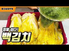 Snack Recipes, Snacks, Korean Food, Kimchi, Chips, Baking, Ethnic Recipes, Cook, Snack Mix Recipes