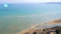 Limnes Beach @ Paros island , Greece !!!