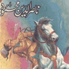 Nasir Ud Din Mehmood  written by Aslam Rhai Nasir Ud Din Mehmood   written by Aslam Rhai.PdfBooksPk posted this book category of this book is history-books.Format of  is PDF and file size of pdf file is 6.04 MB.  is very popular among pdfbookspk.com visotors it has been read online 773  times and downloaded 346 times.