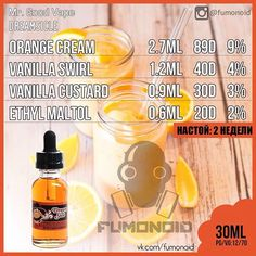 Mr. Good Vape, Dreamsicle Get All of these E-Liquids and more @ http://TeagardinsVapeShop.com or look for Teagardins Vape Shop in google play store today to get all the Newest vape products right on your cell phone.