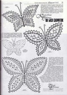 Butterfly #crochet #pattern