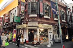 Shimokitazawa, Tokyo - most cozy and vibrant quarter in the world's most amazing city