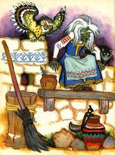 Баба Яга  Кочергин