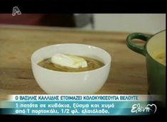 ΕΛΕΝΗ - ΚΟΛΟΚΥΘΟΣΟΥΠΑ ΒΕΛΟΥΤΕ   AlphaTV