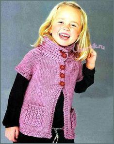Розовый жакет для девочки