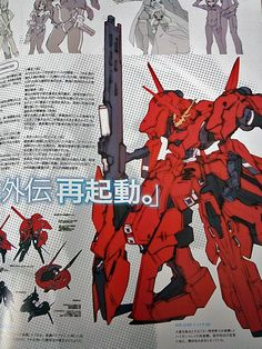 GUNDAM GUY: Mobile Suit Z Gundam: Advance of Zeta [A.O.Z] Re-Boot - New Images [Updated 4/16/15]