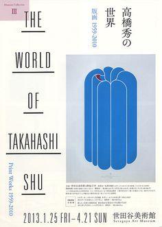 The world of Takahashi Shu - poster design Poster Design, Poster Layout, Print Layout, Graphic Design Posters, Graphic Design Typography, Graphic Design Illustration, Graphic Design Inspiration, Layout Design, Flyer Design