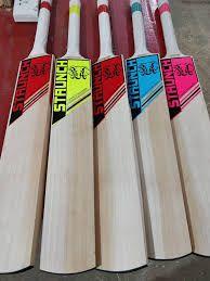 cricket bat vendors - Ricerca Google