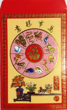 100 Chinese Red Envelopes C.N. http://www.amazon.com/dp/B005H26C1C/ref=cm_sw_r_pi_dp_2KPPub08F8ETB